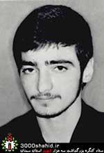 شهید علی (فرامرز) کلباسی
