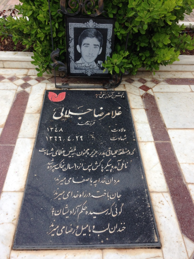 عکسی از سنگ قبر شهید غلامرضا جلالی
